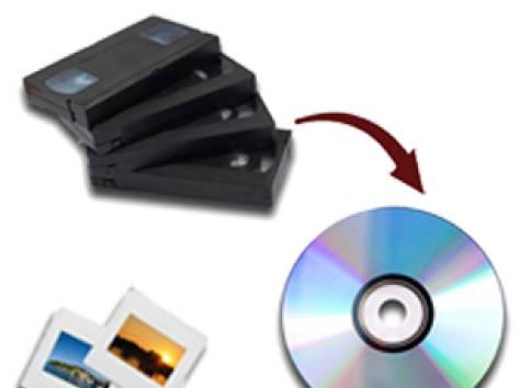 перезапись видео кассет на DVD диски, фотография 1