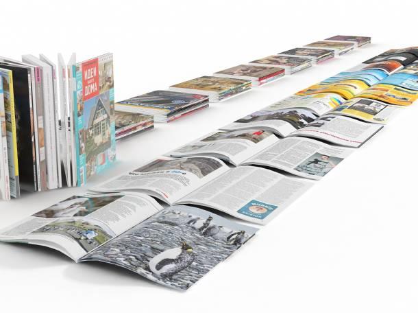 Изготовление журналов, фотография 1