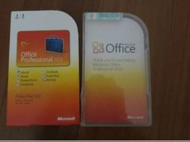 Microsoft office software free 60day trial