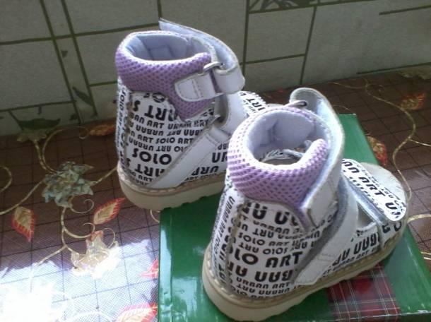 детские ортопедические сандалии, фотография 5