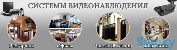 Видеонаблюдение, продажа, установка, обслуживание., фотография 6