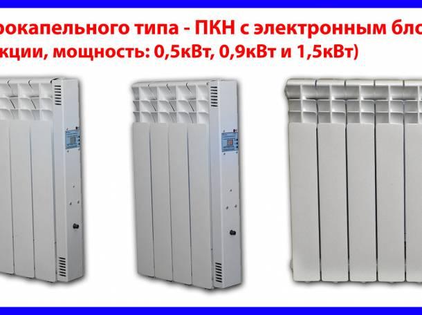 Новые системы отопления-ПКН, фотография 1