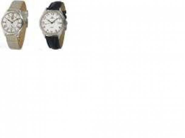 часы наручные, золотые, серебряные, логотипы, фотография 1