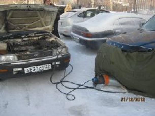 Прикурим авто выезд в любую точку города Астана., фотография 1