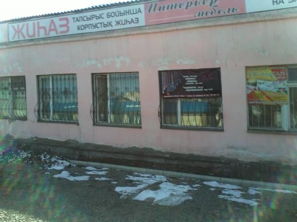 Продам 1/3 долю ТОО, ул. Абылай-Хана, 67, фотография 2