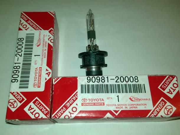 Газоразрядные лампы D2R, OEM 90981-20008, 90981-yzzcb, фотография 2