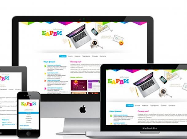 Картинки по запросу Студия создания сайтов в Астане (Нур-Султане) «ABC Design»