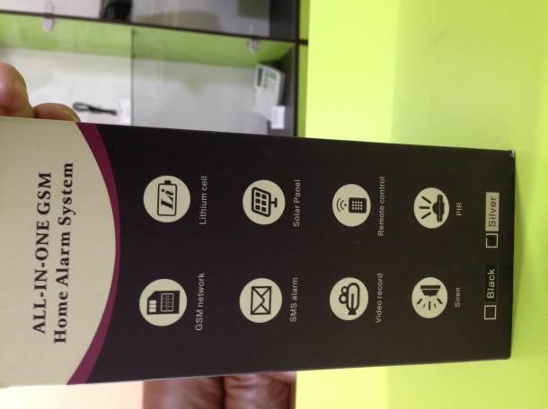 Сигнализация GSM, фотография 3