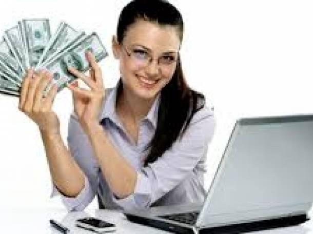 Требуется    сотрудник    с    опытом    бухгалтера, фотография 1