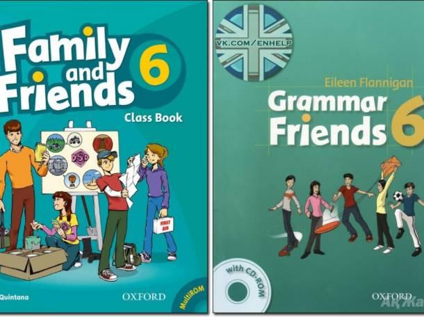 Family and friends 4 workbook гдз скачивания