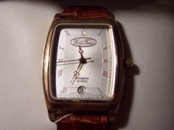 часы наручные, золотые, серебряные, логотипы, фотография 4