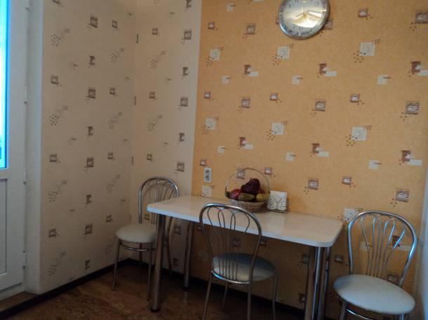 Продам трехкомнатную квартиру, Карбышева, 25, фотография 11
