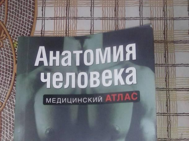 продам книгу, фотография 1