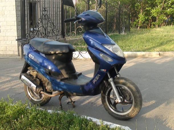 скутер, фотография 2