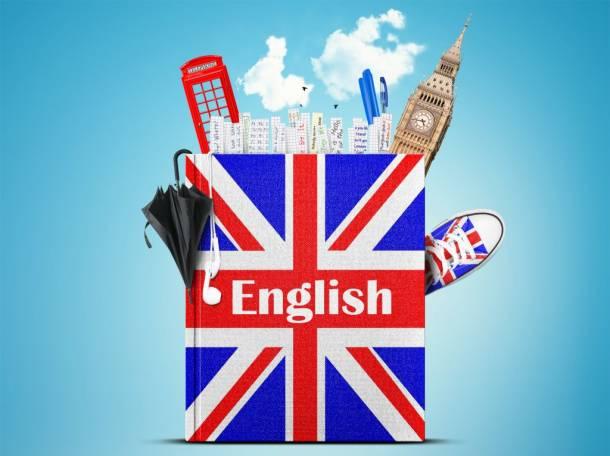 Репетитор английского языка в г. Каскелен, фотография 1