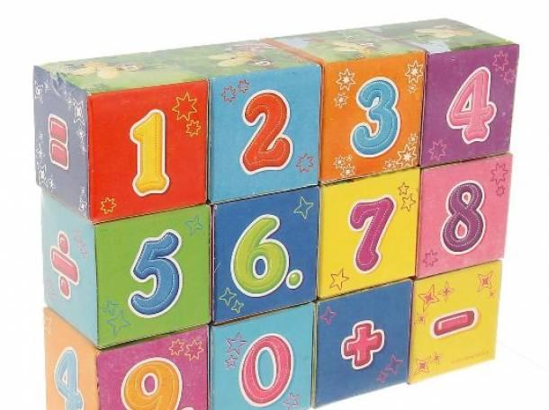 Кубики Арифметика с оживающей картинкой 46541, фотография 1