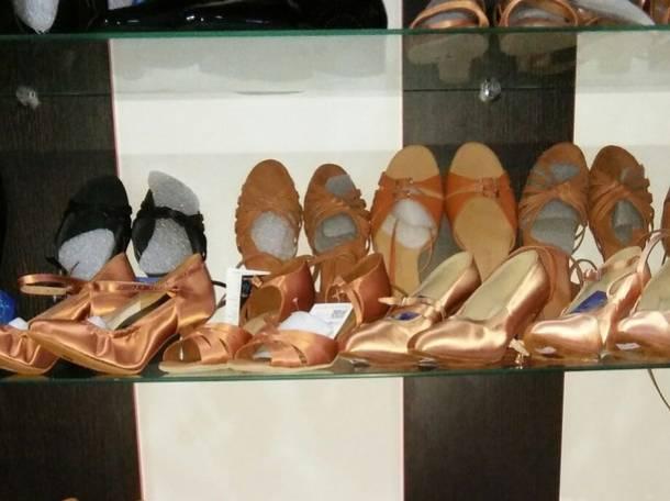 Обувь для танцев. Туфли рейтинг!, фотография 1