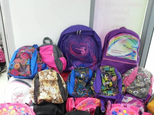 Рюкзаки для художественной гимнастики Астана!, фотография 2