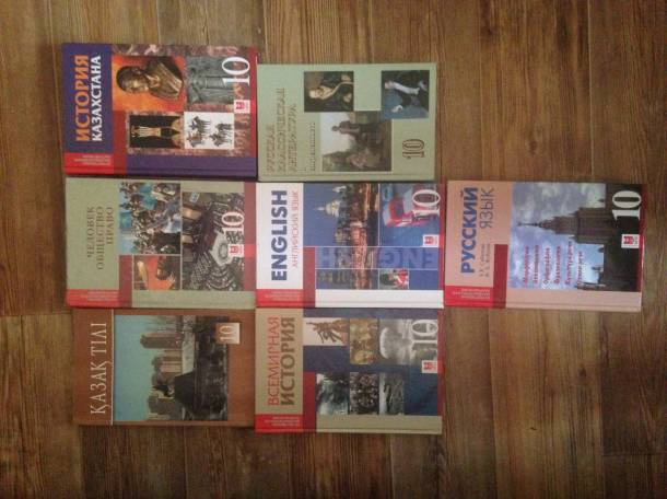 Всемирная история 10 класс учебник узбекистан