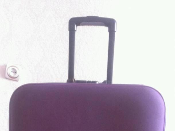 Срочно продам чемодан!, фотография 3