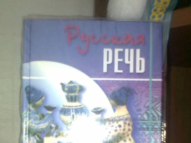Продам  книги:школьные 1-11кл, 43шт., фотография 7
