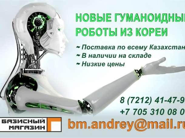 Робототехника, фотография 4