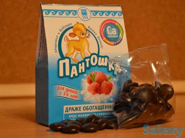 Натуральные витамины для активно растущщих детей.  Драже «Пантошка-Ca»., фотография 1