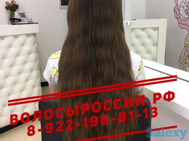 Дороже всех купим волосы в Казахстане!, фотография 11