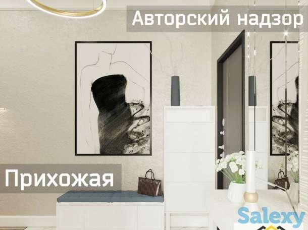 Услуги опытного дизайнера! Дизайн квартир и домов, фотография 8
