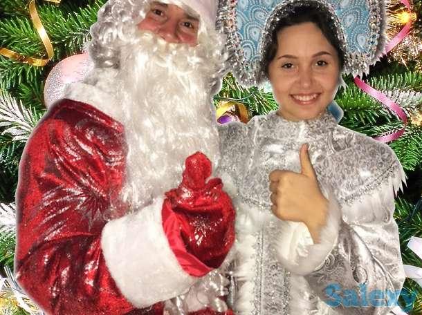 Дед Мороз и Снегурочка!, фотография 2