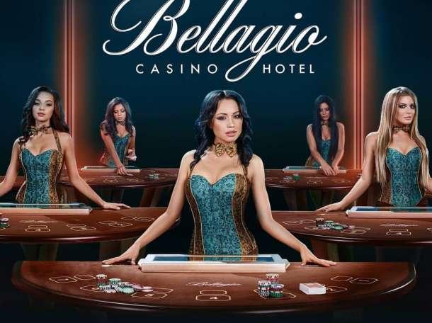 Капчагай работа в казино х игровые аппараты играть бесплатно