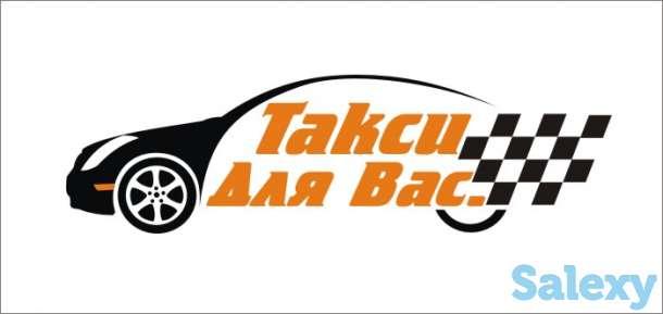 Такси в аэропорту Актау и по Мангистауской обл, Аэропорт, Каражанбас, Бекет-ата, Каламкас, Озенмунайгаз, фотография 9