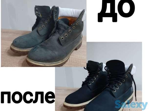 ремонт обуви, фотография 5