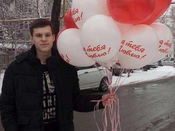 Гелиевые шарики, воздушные шары, фотография 5