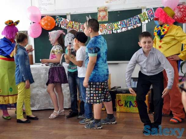 КЛОУНЫ в Экибастузе - НЕДОРОГО!!!, фотография 2