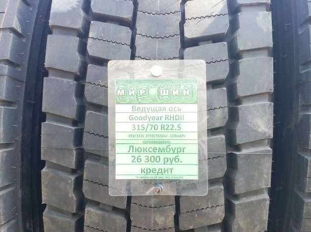 грузовые шины, фотография 2
