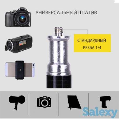 Постоянный студийный свет, набор ( софтбоксы 50x70, плафоны, стойки ), фотография 7