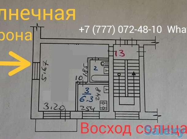 Продажа однокомнатной квартиры, ул. Горняков, дом 86, фотография 11