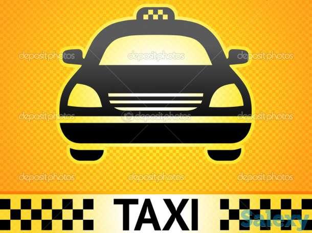 Такси в Мангистауской области, Чек, приходник, счет-фактура, фотография 6