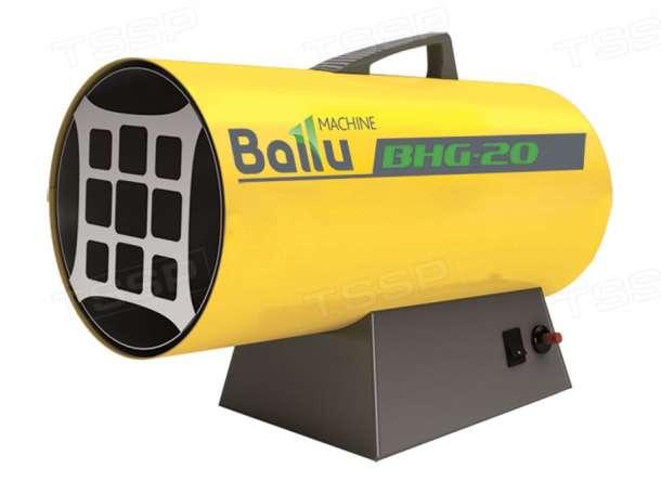 Газовая пушка в Астане,Ballu BHG-20 (17кВт), фотография 1