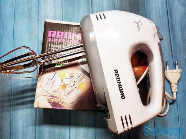 Продам ручной миксер Redmond RM-138., фотография 4