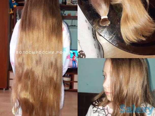 Чарск! Покупаем волосы ! БЫСТРО И ДОРОГО!, фотография 1