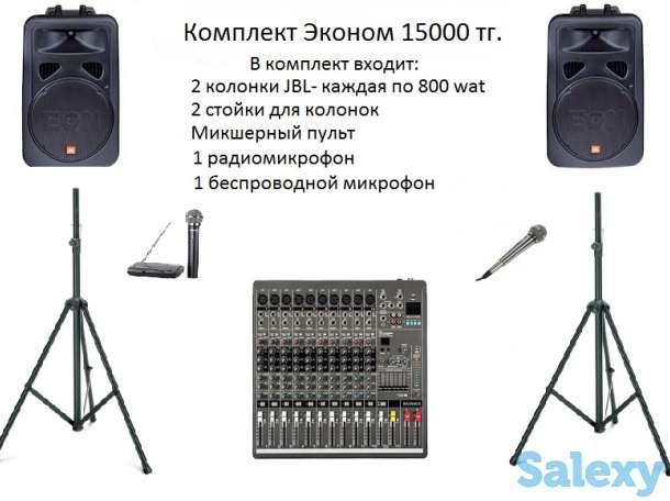 Прокат музыкального оборудования, фотография 1