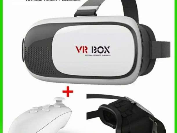 VR BOX 2.0 + джостик, фотография 2