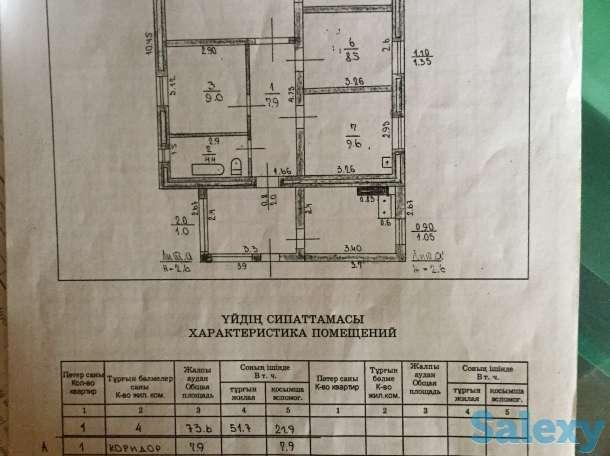 Продам дом, ул. Спасская. д. 28В, фотография 9