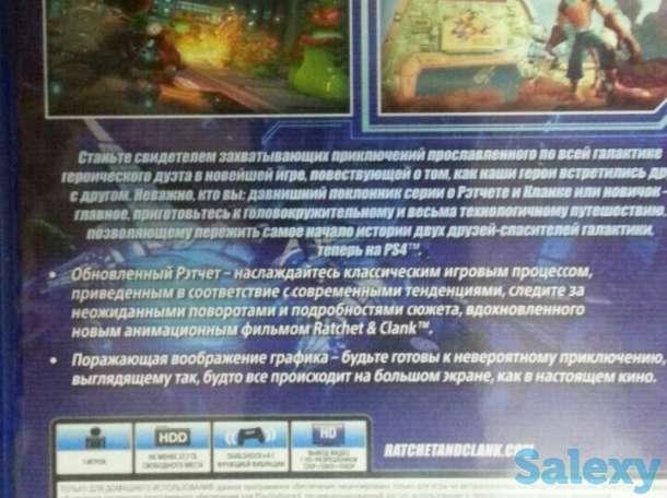 Срочно продам игру на PS4, фотография 2