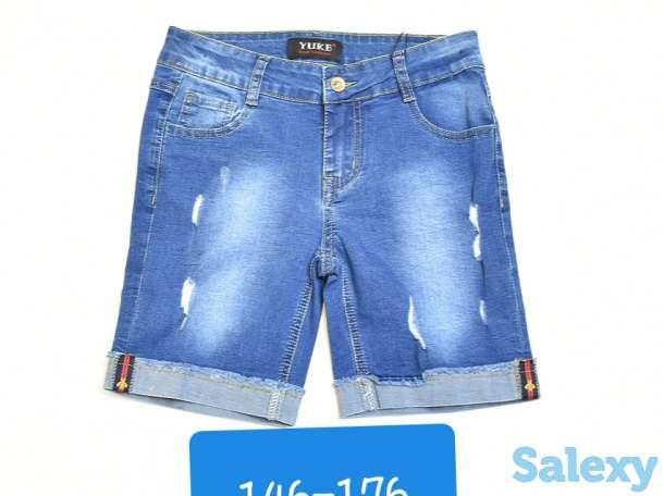 Детские джинсы оптом, фотография 12