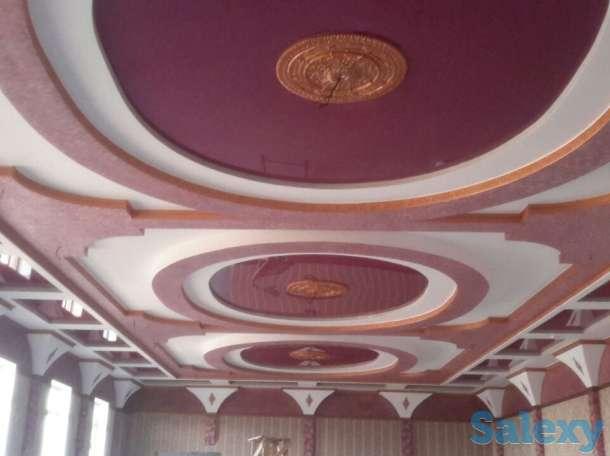 Натяжные потолки, фотография 1