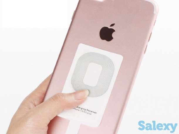 Продам ресивер приемник для беспроводной зарядки для Iphone 5/6/7/8, ID15009, фотография 1