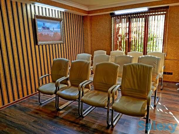 Переговорная комната, Назарбаева, 193, фотография 2